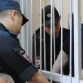 Задержанному предстоит провести в СИЗО два месяца