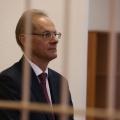 В прошлом ноябре сам Василий Юрченко выслушал приговор по делу о превышении должностных полномочий