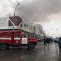 Пожар в ТЦ«Зимняя вишня» начался после обеда в воскресенье
