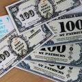 Бар «Уголок святого Патрика»напечатал свои деньги —«святые патрики», напоминающие доллары