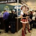 Стенд «Первой русской пивоварни» из Новосибирска