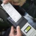 Акция «Нетрезвый водитель» проходила в Новосибирской области с 17 по 19 августа
