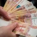 Потерпевшими по делу считаются банки и учреждения, которые занимаются соцвыплатами