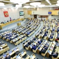 Пленарное заседание прошло в Госдуме РФ 19 июля