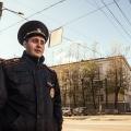 Лейтенант полиции Дмитрий Лаврентьев