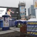 Палатки уже начали ставить на площади