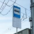 Остановки перенесли на трёх улицах: Комсомольской, Бронной и 2-й Портовой