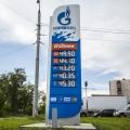 АЗС«Газпромнефть» на улице Фабричной