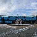Зоопарк потратит на ремонт чаши почти миллион рублей