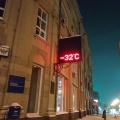В ближайшие дни в городе прогнозируют около –30 днём и около –40 ночью