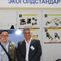 Партнеры из Казахстана и Боливии