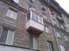 Остекление балкона за 2 дня или бесплатно.Подарок москитная сетка