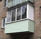 Остекление балконов бюджетно. Цены снижены!