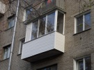 Раздвижные окна на балкон или лоджию алюминиевые. окна для веранды