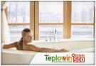 Особо теплое окно teplowin 500 estetic1300*1400, эстетический дизайн