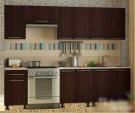 Новые фабричные кухни