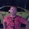AlexEKB,  41 год, Телец