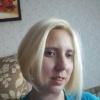 Регина,  27 лет, Рак