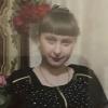 яна,  28 лет, Козерог