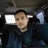 Антон,  32 года, Близнецы