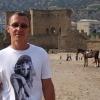 Анатолий,  41 год, Скорпион