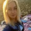 Татьяна,  30 лет, Рак