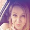 Кристина,  32 года, Лев
