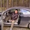 Евгений,  49 лет, Водолей