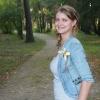 Екатерина,  36 лет, Весы
