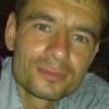Сергей,  40 лет, Лев