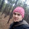 Antonio,  27 лет, Рак