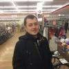 Егор,  27 лет, Близнецы