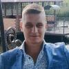 Евгений,  27 лет, Водолей