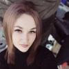 Евгения,  26 лет, Овен
