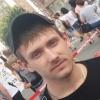 Олег,  28 лет, Водолей