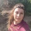 Елена,  43 года, Водолей