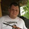 Дмитрий,  43 года, Овен