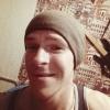 Илья Шед,  27 лет, Весы