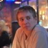 Сергей,  32 года, Весы