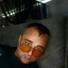 Владимир,  29 лет, Водолей