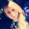 Katerina,  31 год, Рак