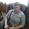 Иван,  29 лет, Водолей