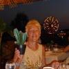 Надюша,  67 лет, Телец