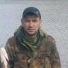 Кирилл,  34 года, Рыбы