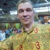 Славик,  48 лет, Близнецы