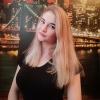 Кристина,  20 лет, Овен