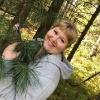 Маргарита,  27 лет, Стрелец