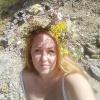 Kseniya, 35 лет