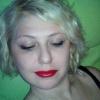 Ирина Арпо,  36 лет, Рак