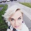 Оксана,  36 лет, Скорпион